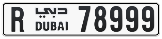 R 78999 - Plate numbers for sale in Dubai