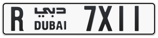 R 7X11 - Plate numbers for sale in Dubai