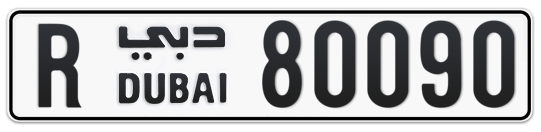 R 80090 - Plate numbers for sale in Dubai