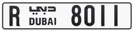 R 8011 - Plate numbers for sale in Dubai