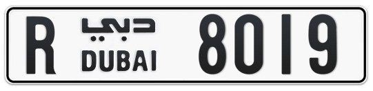 R 8019 - Plate numbers for sale in Dubai