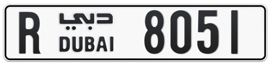R 8051 - Plate numbers for sale in Dubai