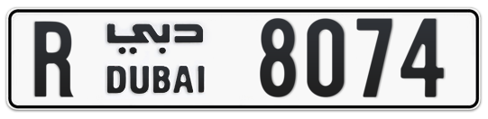R 8074 - Plate numbers for sale in Dubai