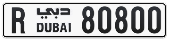 R 80800 - Plate numbers for sale in Dubai
