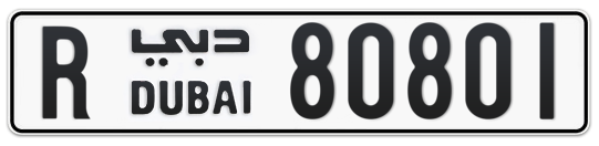R 80801 - Plate numbers for sale in Dubai
