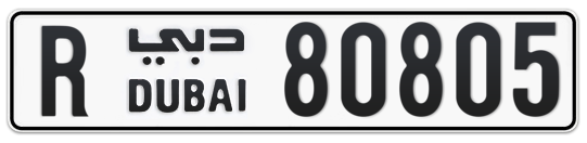 R 80805 - Plate numbers for sale in Dubai