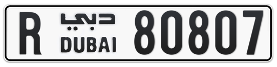 R 80807 - Plate numbers for sale in Dubai