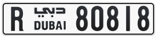 R 80818 - Plate numbers for sale in Dubai