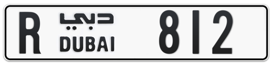 R 812 - Plate numbers for sale in Dubai