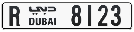 R 8123 - Plate numbers for sale in Dubai