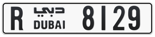 R 8129 - Plate numbers for sale in Dubai