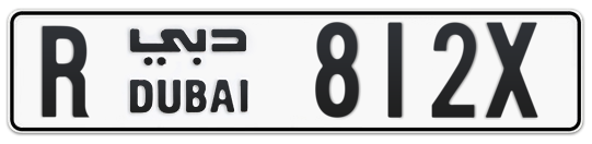 R 812X - Plate numbers for sale in Dubai