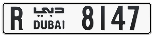 R 8147 - Plate numbers for sale in Dubai