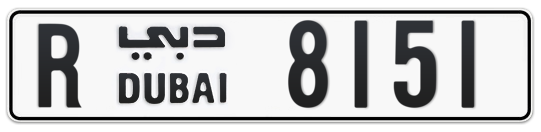 R 8151 - Plate numbers for sale in Dubai