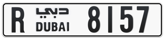 R 8157 - Plate numbers for sale in Dubai