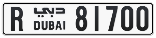R 81700 - Plate numbers for sale in Dubai