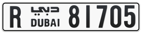 R 81705 - Plate numbers for sale in Dubai