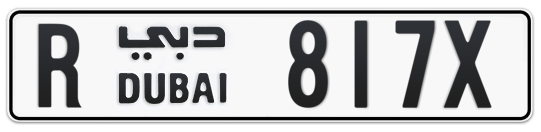 R 817X - Plate numbers for sale in Dubai