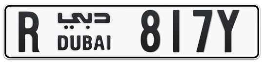 R 817Y - Plate numbers for sale in Dubai