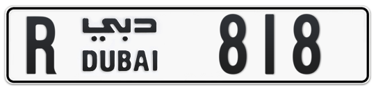 R 818 - Plate numbers for sale in Dubai