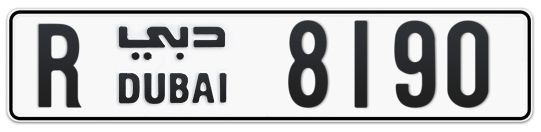 R 8190 - Plate numbers for sale in Dubai