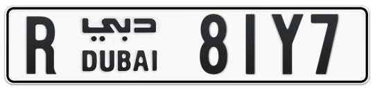 R 81Y7 - Plate numbers for sale in Dubai