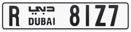 R 81Z7 - Plate numbers for sale in Dubai