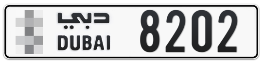 * 8202 - Plate numbers for sale in Dubai