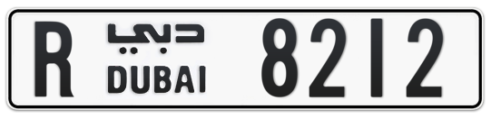 R 8212 - Plate numbers for sale in Dubai