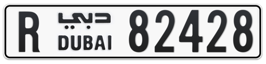 R 82428 - Plate numbers for sale in Dubai