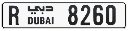 R 8260 - Plate numbers for sale in Dubai