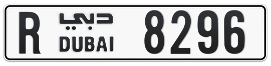 R 8296 - Plate numbers for sale in Dubai