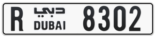 R 8302 - Plate numbers for sale in Dubai