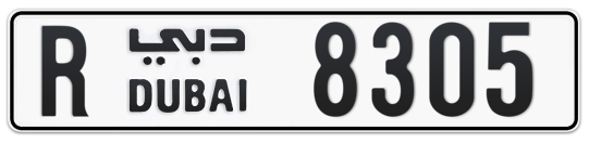 R 8305 - Plate numbers for sale in Dubai