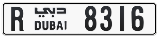 R 8316 - Plate numbers for sale in Dubai