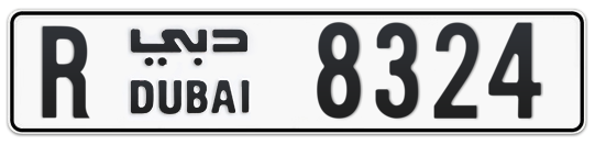 R 8324 - Plate numbers for sale in Dubai