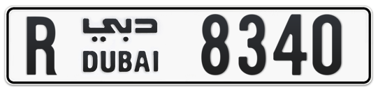 R 8340 - Plate numbers for sale in Dubai