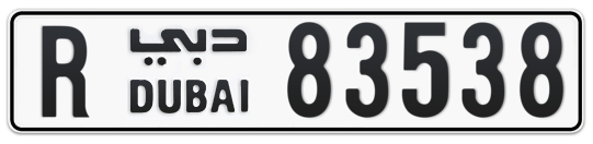 R 83538 - Plate numbers for sale in Dubai