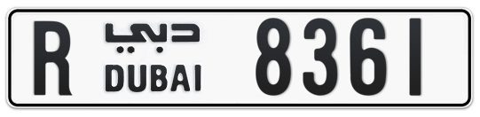 R 8361 - Plate numbers for sale in Dubai