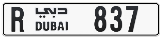 R 837 - Plate numbers for sale in Dubai