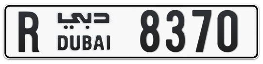 R 8370 - Plate numbers for sale in Dubai