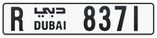 R 8371 - Plate numbers for sale in Dubai