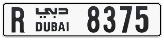 R 8375 - Plate numbers for sale in Dubai
