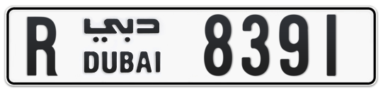 R 8391 - Plate numbers for sale in Dubai