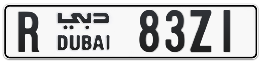 R 83Z1 - Plate numbers for sale in Dubai