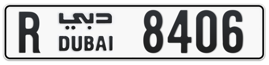 R 8406 - Plate numbers for sale in Dubai
