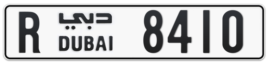 R 8410 - Plate numbers for sale in Dubai