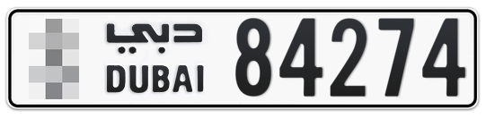 * 84274 - Plate numbers for sale in Dubai