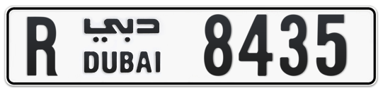 R 8435 - Plate numbers for sale in Dubai