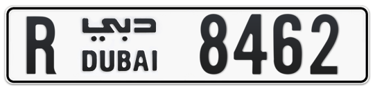 R 8462 - Plate numbers for sale in Dubai